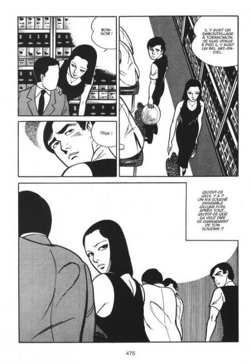 Le club des divorcés T2, manga chez Kana de Kamimura