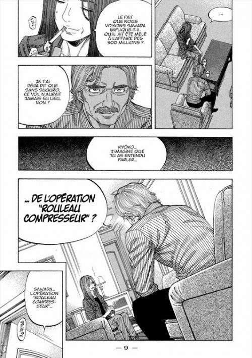 Montage T12, manga chez Kana de Watanabe