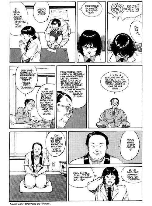 Dômu - Rêves d'enfants : Intégrale noir&blanc (1), manga chez Les Humanoïdes Associés de Otomo