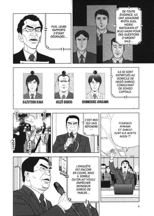 Inspecteur Kurokôchi T6, manga chez Komikku éditions de Nagasaki, Kôno