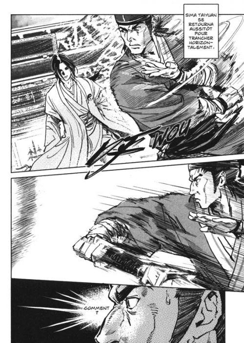 Blood & steel  T6, manga chez Kotoji de Ip, Unicorn studios, Lee
