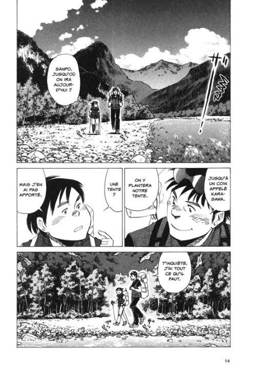 Vertical T14, manga chez Glénat de Ishizuka
