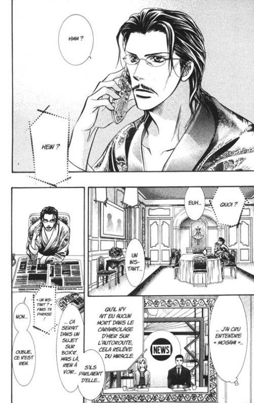 Skip beat ! T37, manga chez Casterman de Nakamura