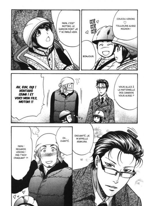 Ikumen after T1, manga chez Taïfu comics de Kodaka