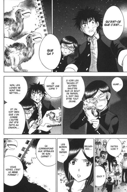 Cage of eden T20, manga chez Soleil de Yamada