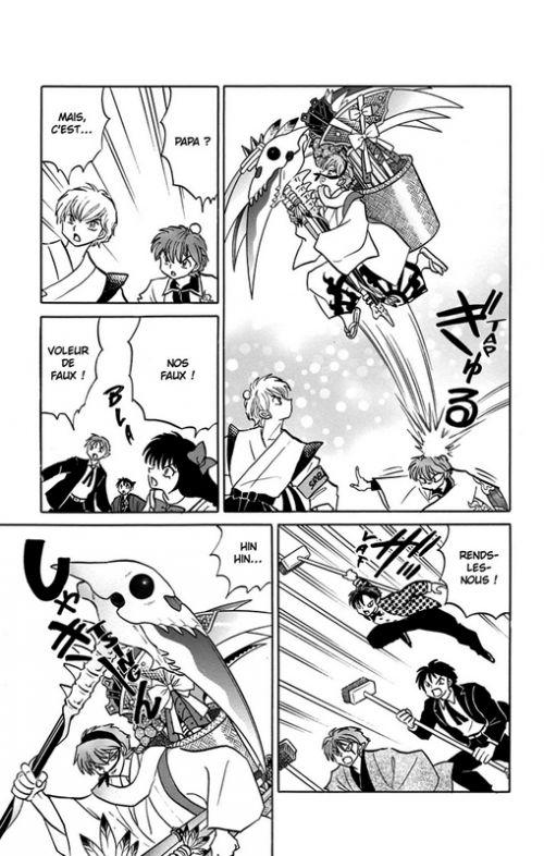 Rinne T20, manga chez Kazé manga de Takahashi