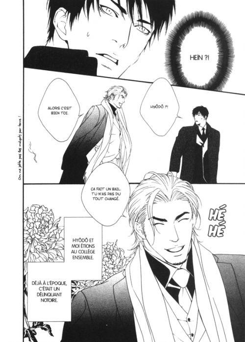 Beast and feast, manga chez Taïfu comics de Norizaku