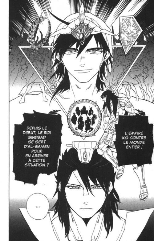 Magi, the labyrinth of magic  T25, manga chez Kurokawa de Ohtaka