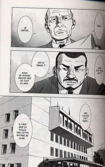 Manhole T1, manga chez Ki-oon de Tsutsui