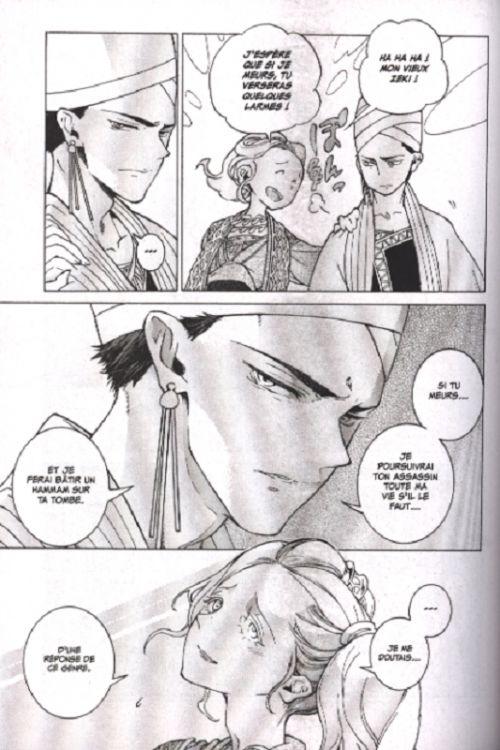 Altaïr T16, manga chez Glénat de Katô
