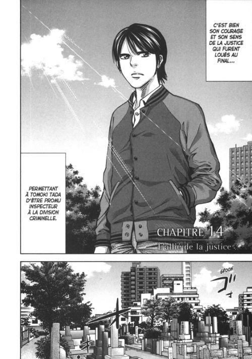 Perfect crime T3, manga chez Delcourt Tonkam de Miyatsuki, Kanzaki