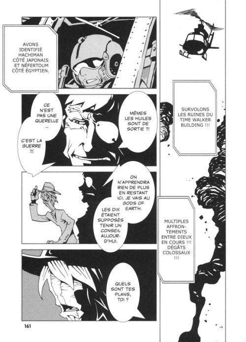 Area 51 T12, manga chez Casterman de Hisa