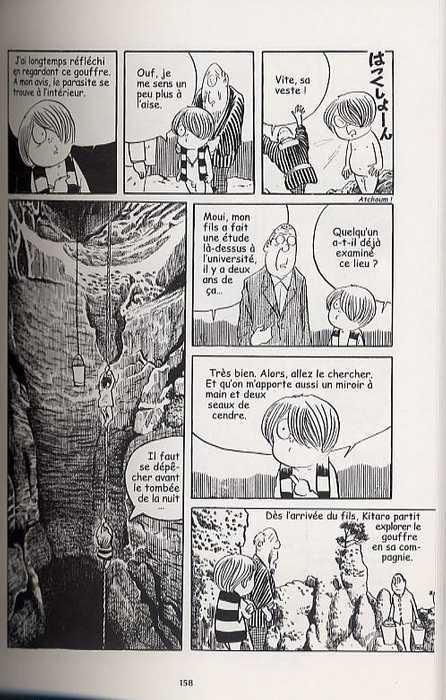 Kitaro le repoussant T1, manga chez Cornelius de Mizuki