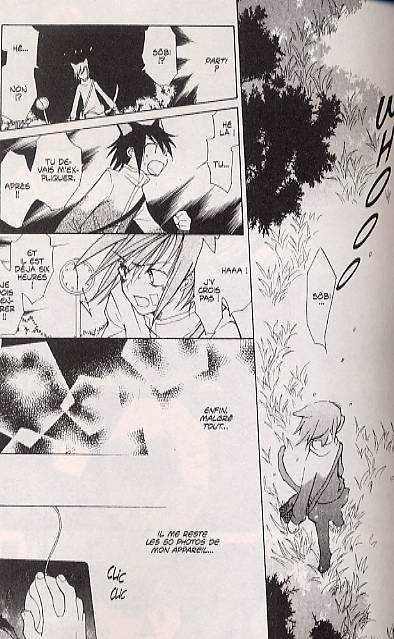 Loveless T1, manga chez Soleil de Kouga