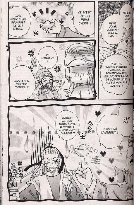 Burning Moon T1, manga chez Soleil de Lin