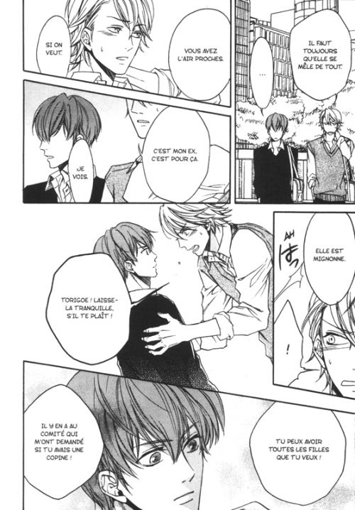 Love rookies, manga chez Taïfu comics de Yamada