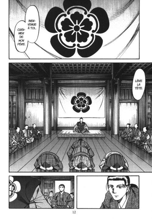 Le chef de Nobunaga T16, manga chez Komikku éditions de Kajikawa