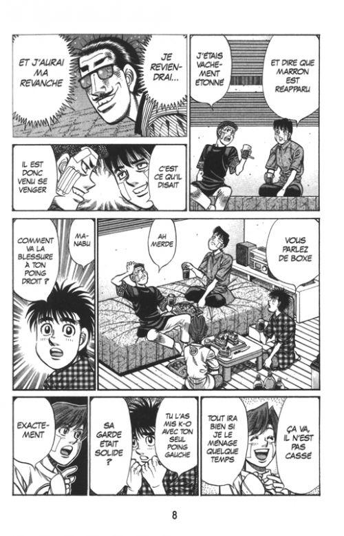 Ippo – Saison 5 - Dans l'ombre du champion, T7, manga chez Kurokawa de Morikawa