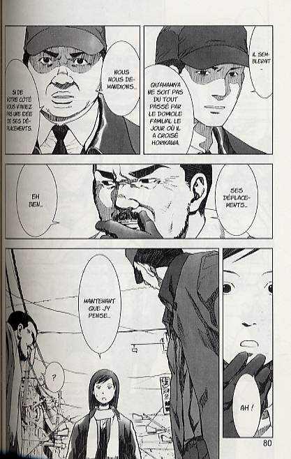 Manhole T2, manga chez Ki-oon de Tsutsui