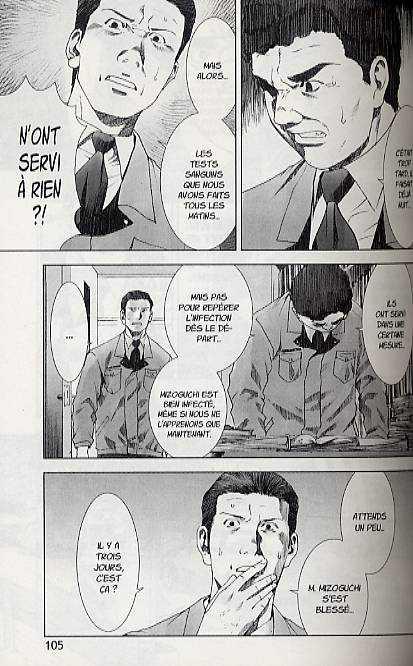 Manhole T3, manga chez Ki-oon de Tsutsui