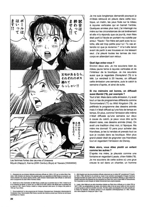 Naoki Urasawa : le guide officiel, manga chez Panini Comics de Urasawa