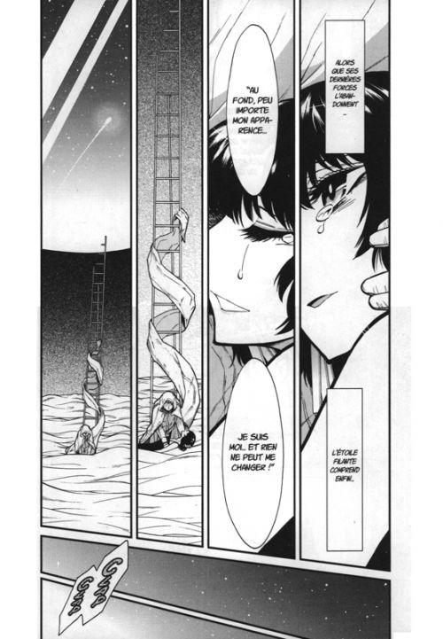 Kasane - La voleuse de visage T11, manga chez Ki-oon de Matsuura