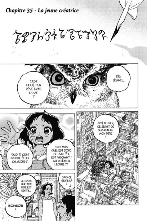 To your eternity T5, manga chez Pika de Oima