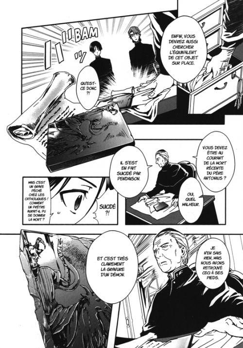 Vatican miracle examiner T1, manga chez Komikku éditions de Fujiki, Hino