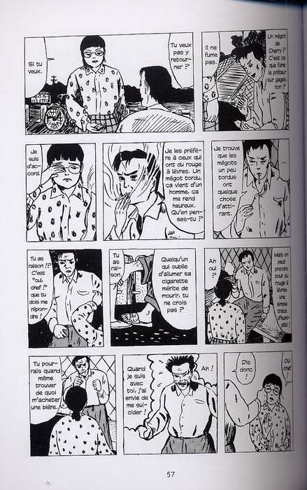 Le kimono rouge, manga chez Seuil de Suzuki