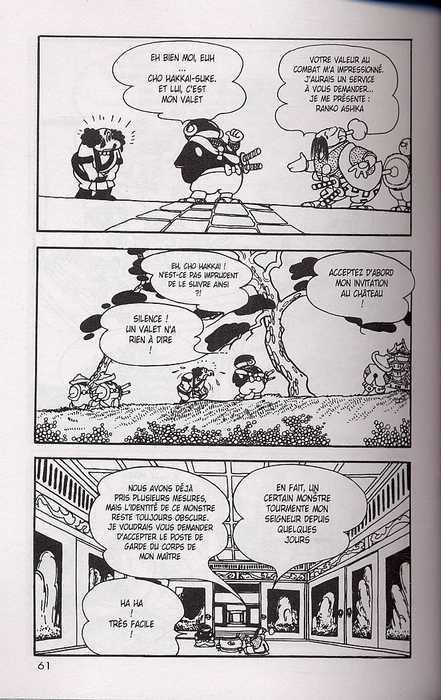 La légende de Songoku T2, manga chez Delcourt de Tezuka