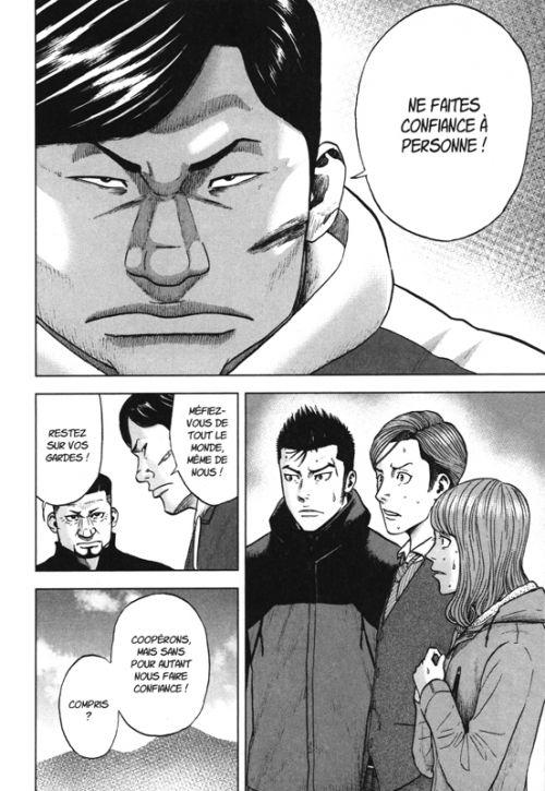 Monkey peak T2, manga chez Komikku éditions de Shinasaka, Kumeta
