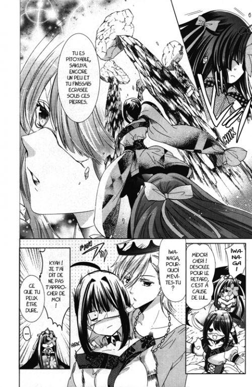Lovely hair T8, manga chez Pika de Toyama