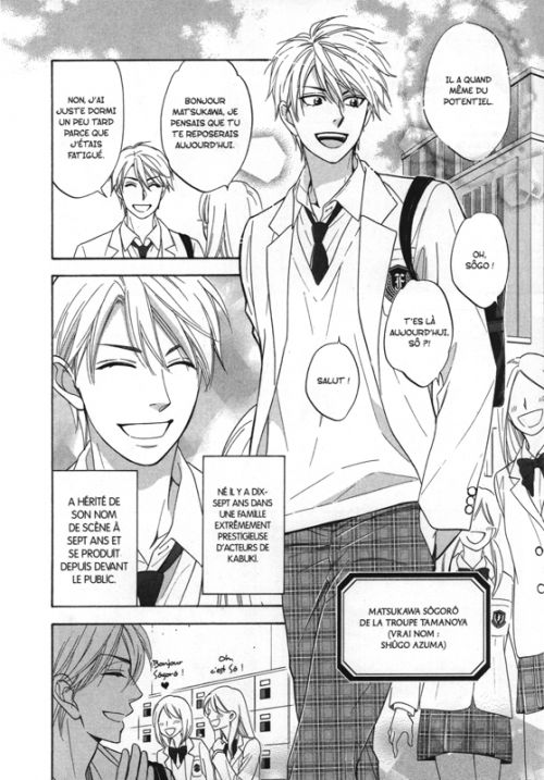 Le théâtre des fleurs T1, manga chez Taïfu comics de Natsume