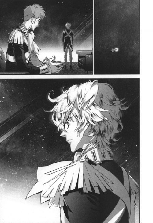 Les héros de la galaxie T1, manga chez Kurokawa de Tanaka, Fujisaki