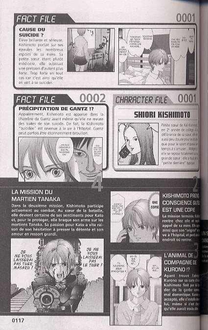 Gantz, 1e edition : Manual (0), manga chez Tonkam de Oku