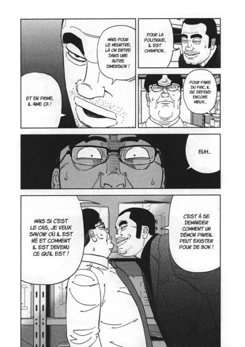 Inspecteur Kurokôchi T18, manga chez Komikku éditions de Nagasaki, Kôno