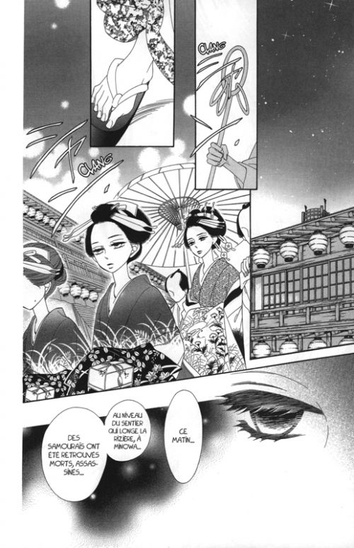 La courtisane d'Edo  T5, manga chez Pika de Sakurakouji