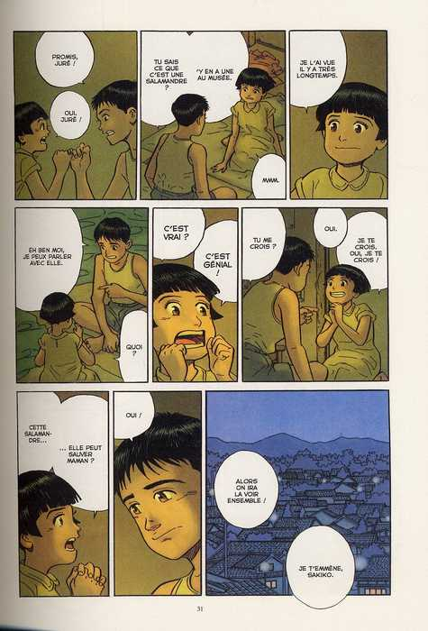 La montagne magique, manga chez Casterman de Taniguchi, Yuka, Walter