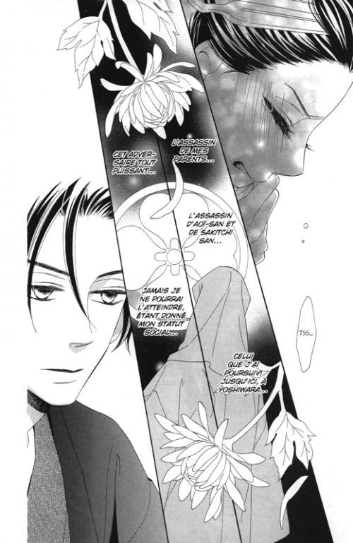 La courtisane d'Edo  T6, manga chez Pika de Sakurakouji