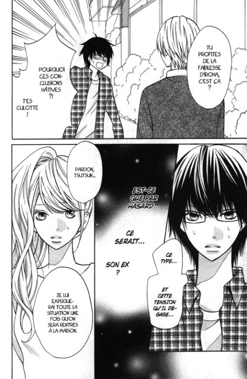 Real girl  T6, manga chez Pika de Nanami
