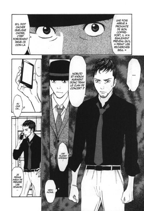 My home hero T5, manga chez Kurokawa de Yamakawa, Araki