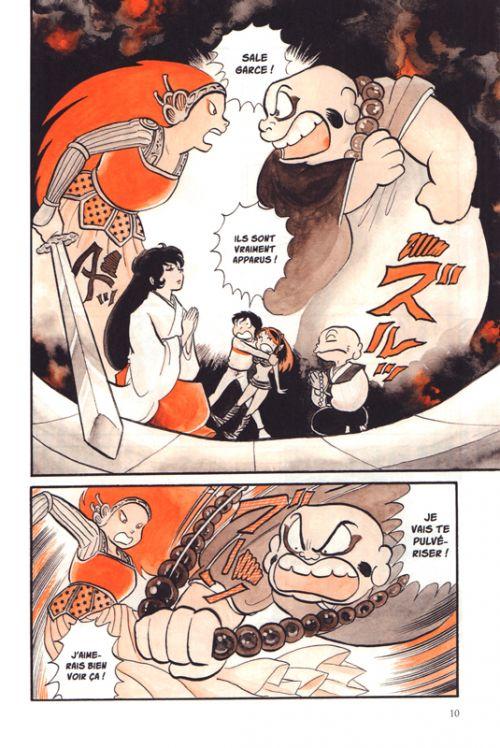 Urusei Yatsura - Lamu – Perfect Color Edition , T1, manga chez Glénat de Takahashi