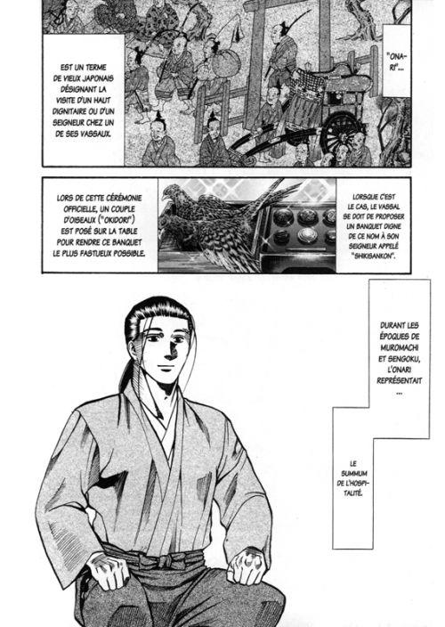 Le chef de Nobunaga T22, manga chez Komikku éditions de Kajikawa