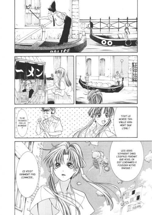 Aria the masterpiece T1, manga chez Ki-oon de Amano