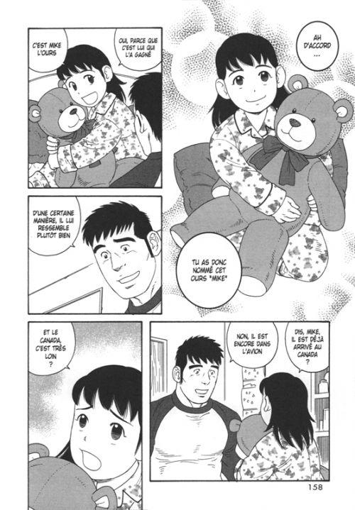 Le mari de mon frère T4, manga chez Akata de Tagame