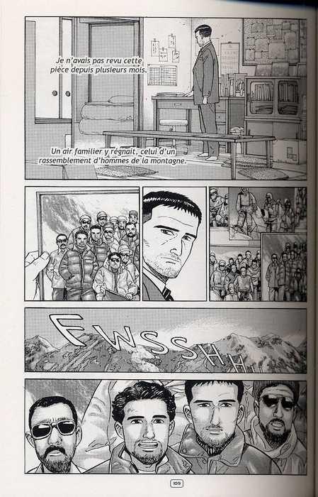 Le sauveteur, manga chez Casterman de Taniguchi