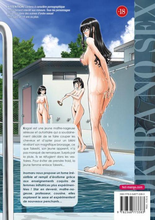 Bokura no sex, manga chez Hot manga de Inomaru