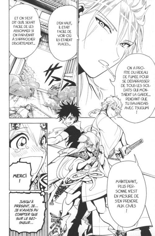 Orient - Samurai quest T3, manga chez Pika de Ohtaka