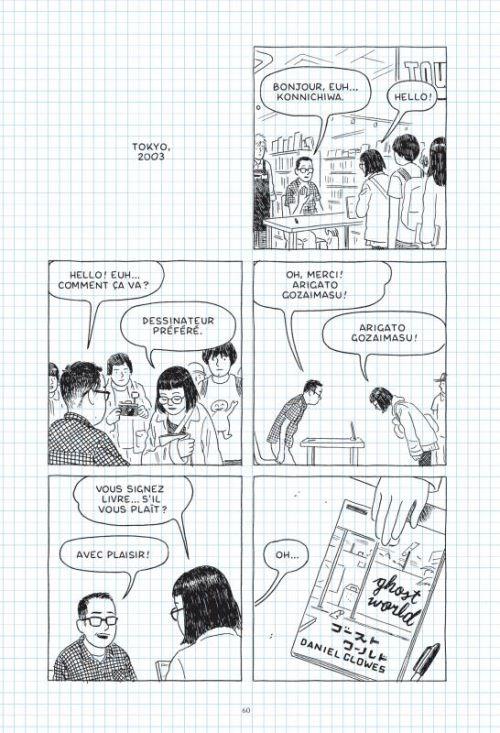 La Solitude du marathonien de la bande dessinée , comics chez Cornelius de Tomine