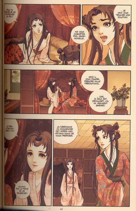 Le pavillon de l'aile ouest, manga chez Xiao Pan de Sun, Guo